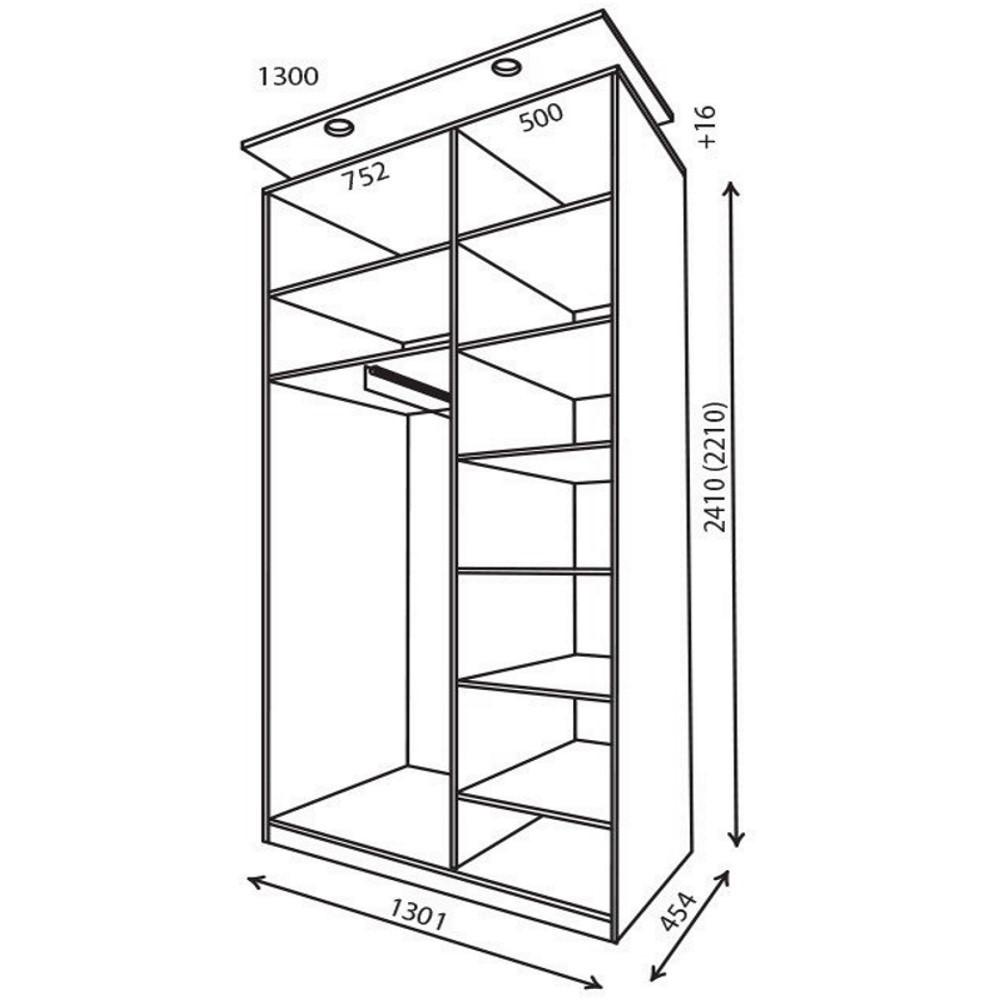 Наполнение шкафа-купе с размерами (ширина 1301 мм)